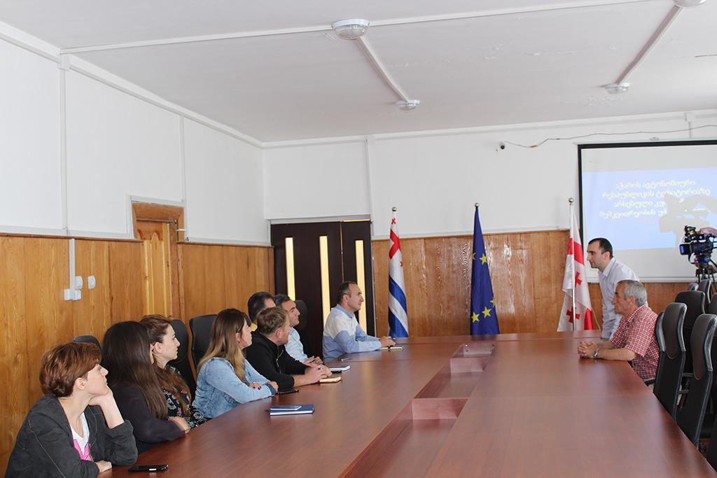 Рабочая встреча в мерии муниципалитетов