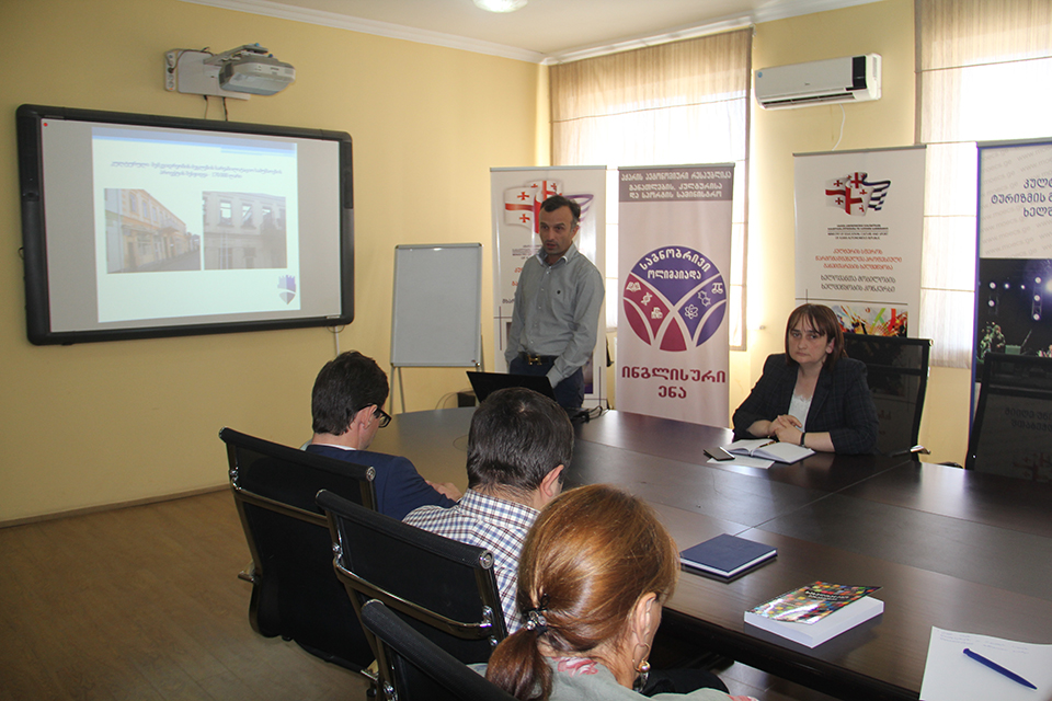 Public discussion on the 2020 programs of the Agency was held