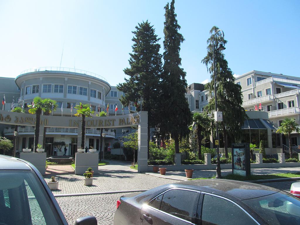 სასტუმრო