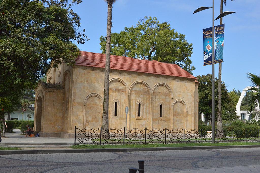 წმინდა ბარბარეს ეკლესია (EN)