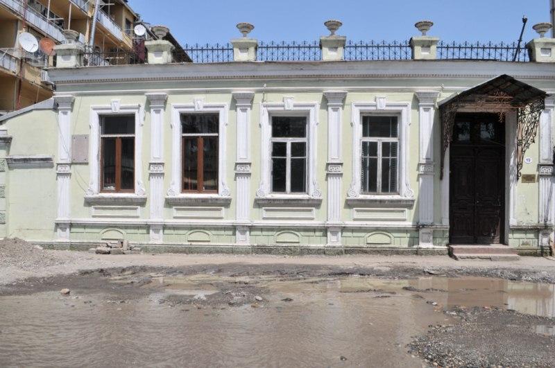 საცხოვრებელი სახლი (RU)